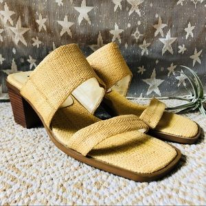 Vtg Westies • Woven Straw Sandals